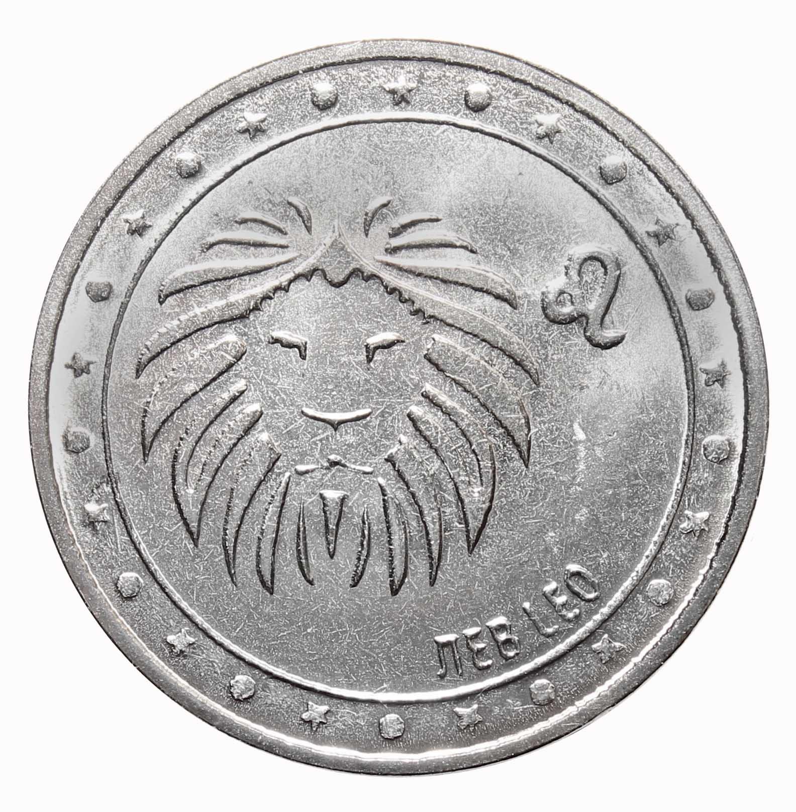 """1 рубль """"Лев"""". Приднестровье. 2016 год"""
