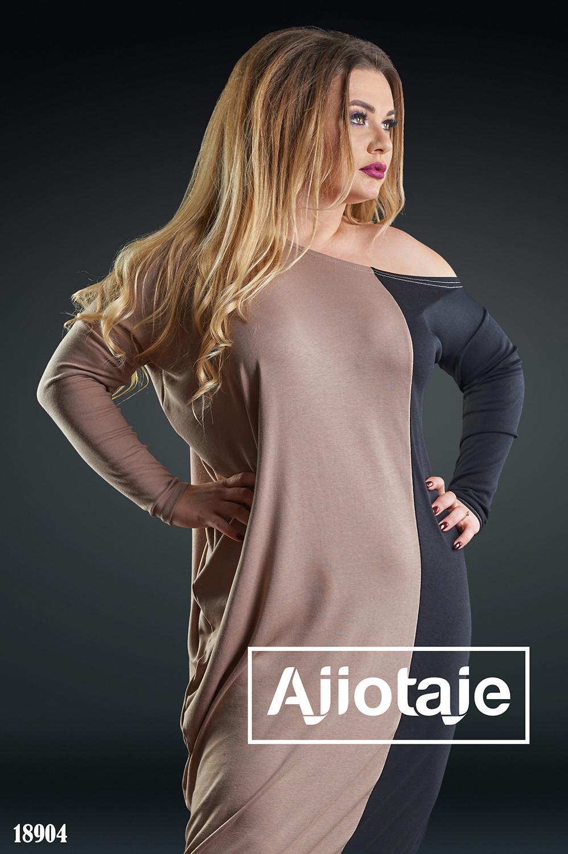 Двухцветное платье макси с длинными рукавами