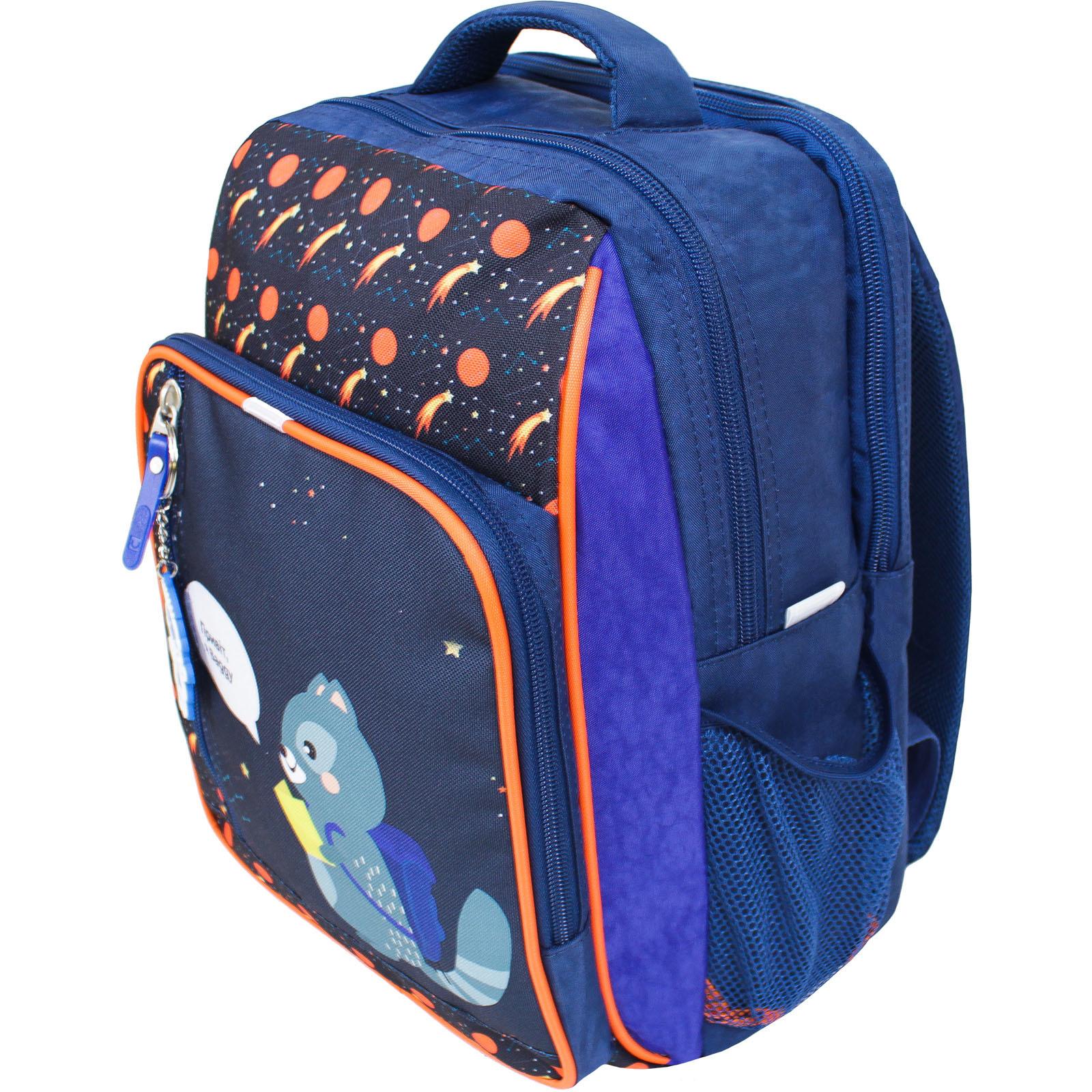 Рюкзак школьный Bagland Школьник 8 л. 225 синий 429 (00112702)