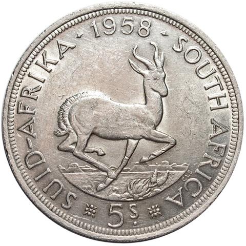 5 шиллингов. Южная Африка. Серебро. 1958 год. XF-AU