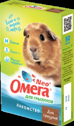 Омега Neo+ для грызунов с биотином