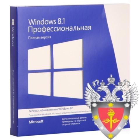 Windows 8.1 Pro, сертифицированная ФСТЭК