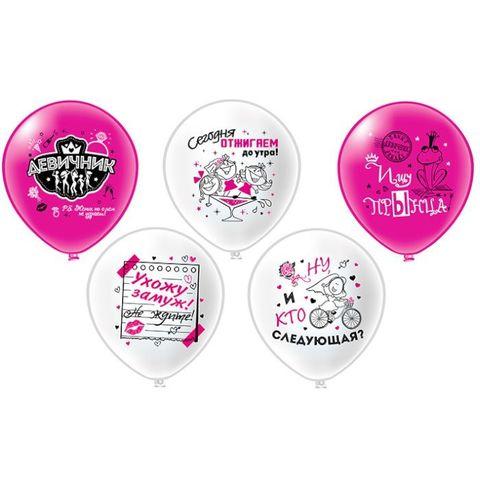 Воздушные шары с гелием для девичника