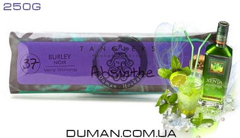 Табак Tangiers Absinthe T37 (Танжирс Абсент) |Burley 250г