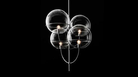 Подвесной светильник  LYNDON, Италия