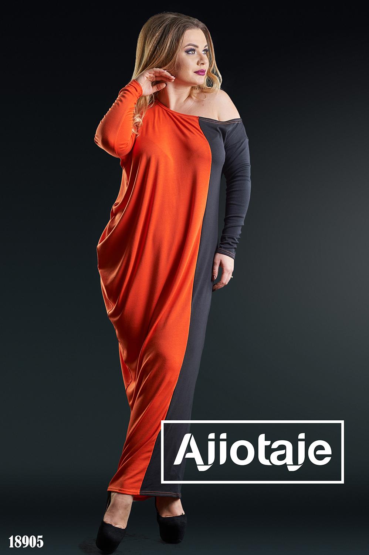 Двухцветное платье в пол с длинными рукавами