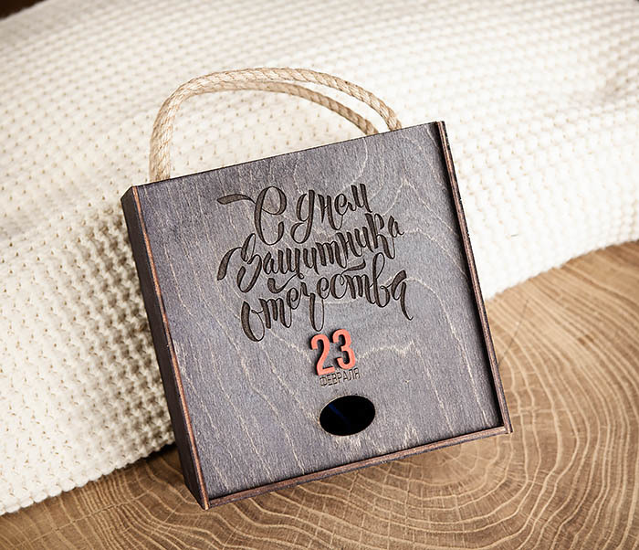 BOX216-1 Большая деревянная подарочная коробка к 23 февраля (17*17*10 см)