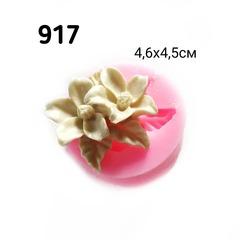 0917 Молд силиконовый. Два цветочка.