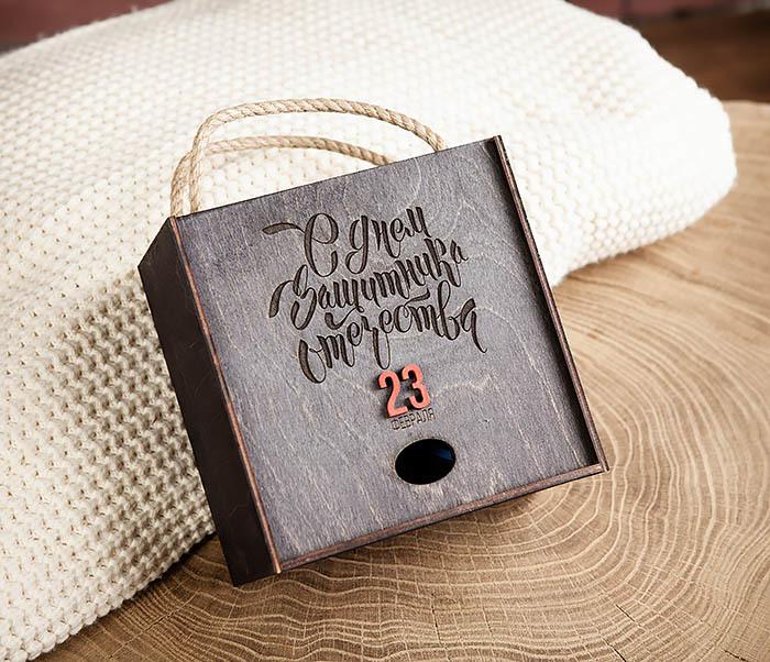 BOX216-1 Большая деревянная подарочная коробка к 23 февраля (17*17*10 см) фото 02