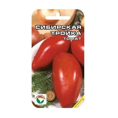 Сибирская тройка 20шт томат (Сиб сад)
