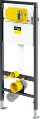 Система инсталляции для унитазов Viega Prevista Dry 8524 771973 фото