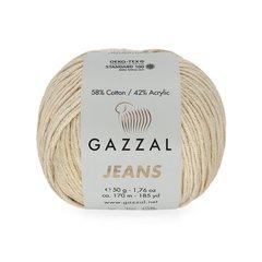 JEANS (Gazzal)