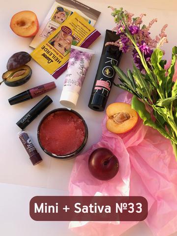 Mini + Sativa №33 для жирной чувствительной кожи