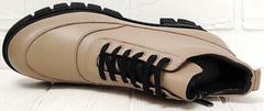 Женские ботильоны на шнурках ботинки натуральная кожа Yudi B-20 082 Beige.
