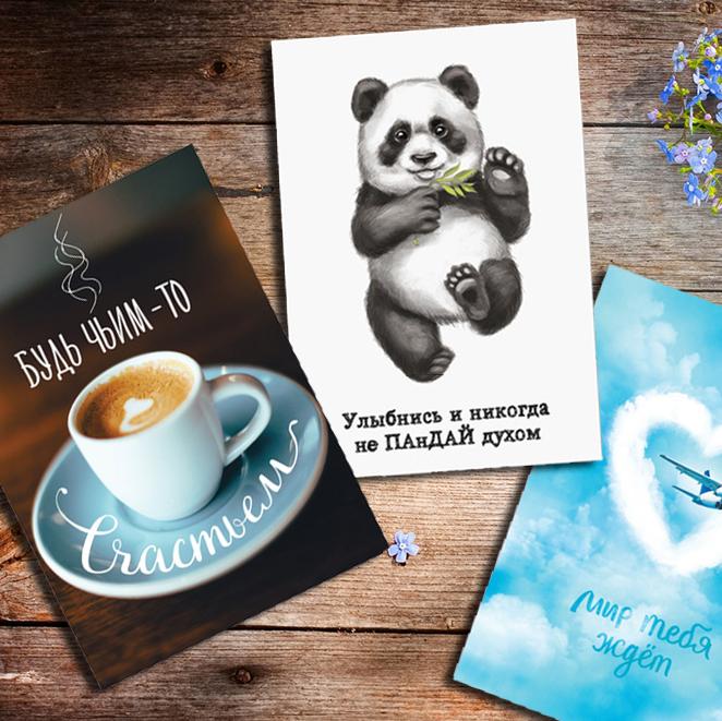 Подарить оригинальную открытку в перми