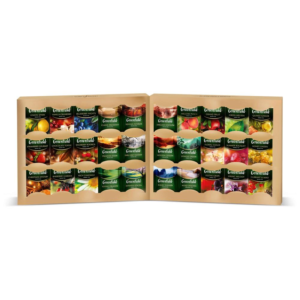 Greenfield ГРИНФИЛД. Подарочный набор. Коллекция превосходного чая и чайных напитков 30 видов, пакетированный. 30 вкусов по 4 пакетика
