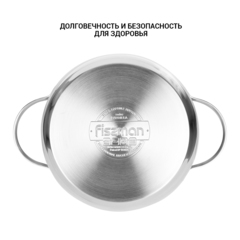 Набор посуды 8 пр. GABRIELA со стеклянными крышками (нерж.сталь)