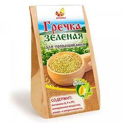 Семена для проращивания, Дивинка, зеленой гречки, крафт-пакет, 500 г