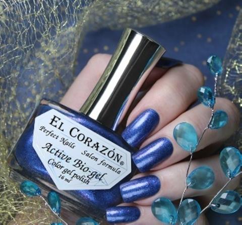 El Corazon 423/1053 active Bio-gel/Coronation Infanta