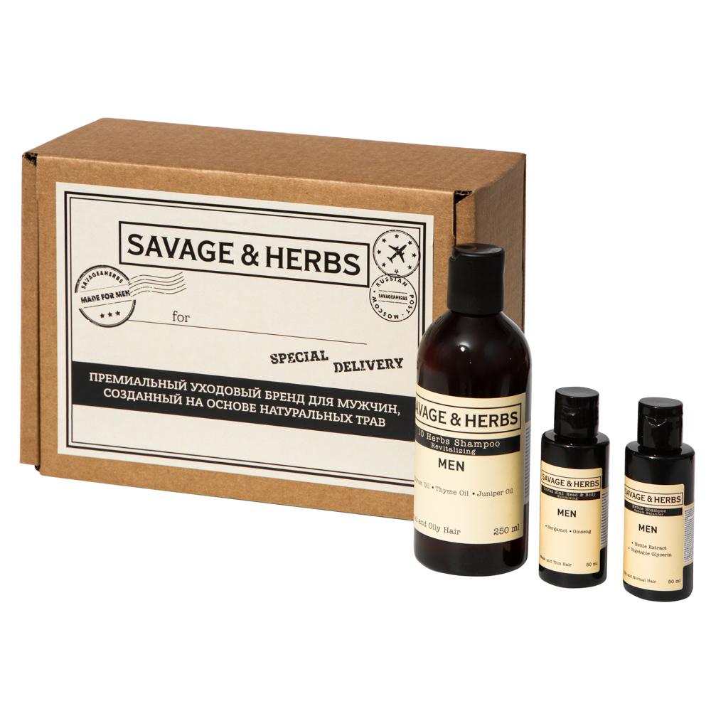 """Каталог Подарочный набор шампуней для мужчин  Savage&Herbs """"Энергия трав"""" Очищение, восстановление, тонизирование. SH0012front.jpg"""