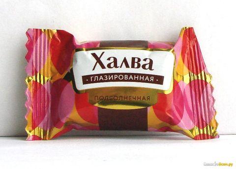 Халва развесная в шоколаде Сладкая жизнь ИП Цой Н.Н. 1кг