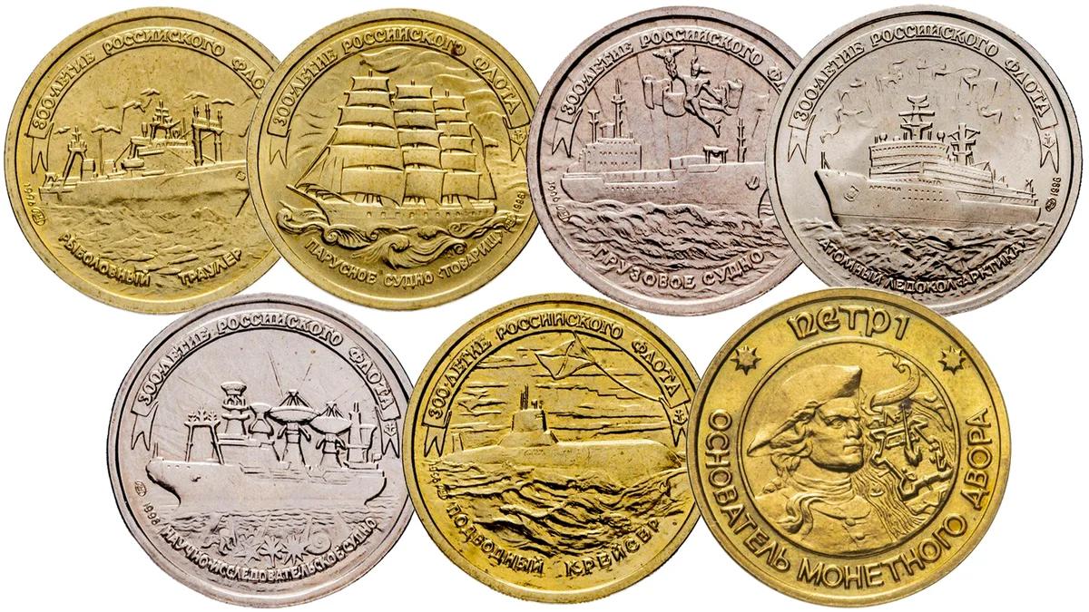 Набор сувенирных монетовидных жетонов в буклете