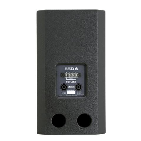 Акустические системы пассивные KV2Audio ESD6