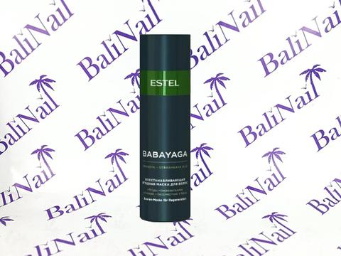 BABAYAGA Восстанавливающая ягодная маска для волос, 200 мл