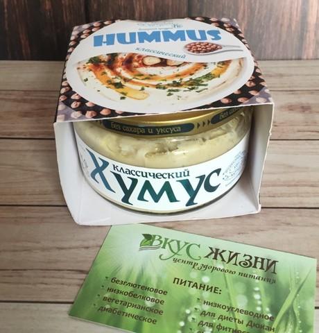 Закуска Хумус классическая 200г Полезные продукты