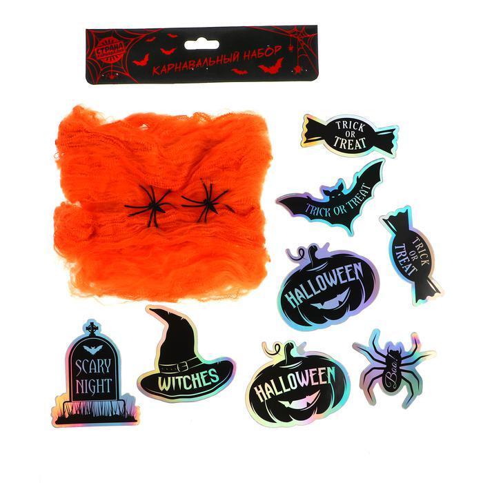 Карнавальный набор Witches, паутина, декор