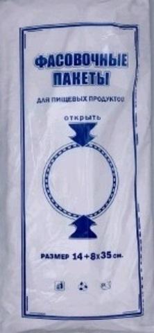 Пакет фасовочный, ПНД 14+8x35 (6) В пластах (С) (арт 45072)
