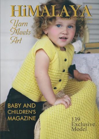 Журнал HIMALAYA 139 моделей
