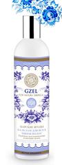 Бальзам для всех типов волос Царские ягоды Gzel Natura Siberica