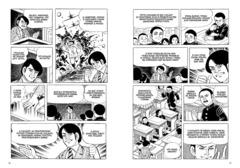 Босоногий Гэн. Книга 3 (ПРЕДЗАКАЗ!)