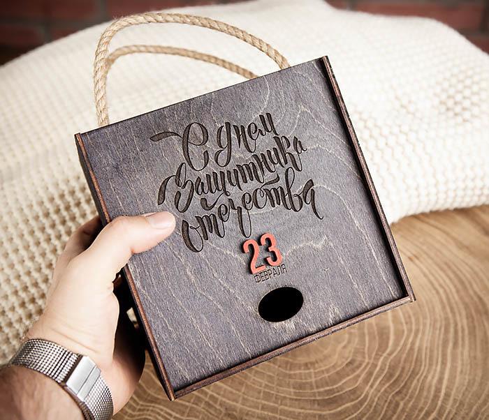 BOX216-1 Большая деревянная подарочная коробка к 23 февраля (17*17*10 см) фото 06