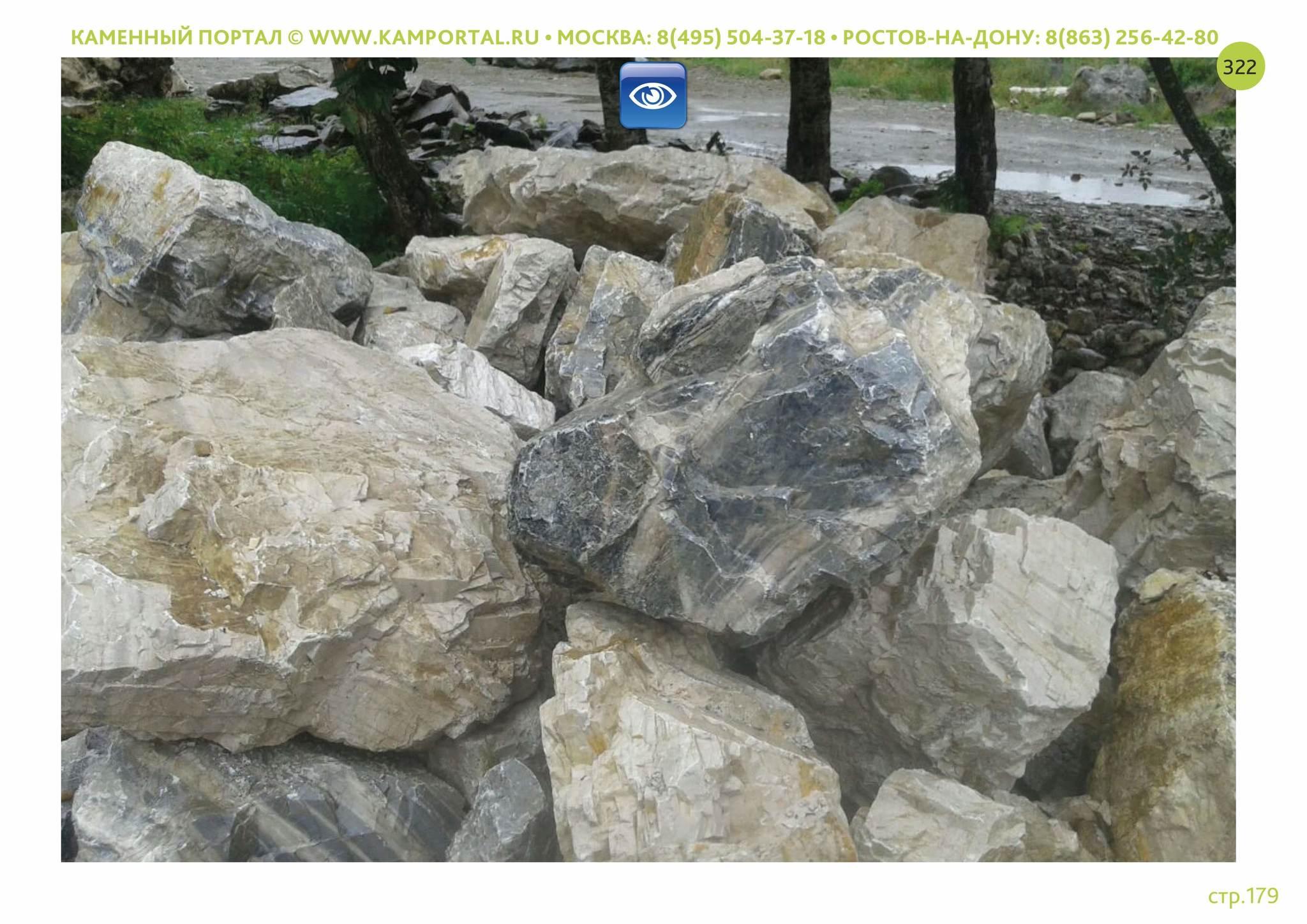 Ландшафтный дизайн Глыба камень декоративный Полосатик