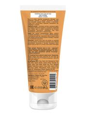 Compliment маска-крем для лица КОФЕ И КОРИЦА лифтинг и питание