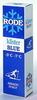 Картинка клистер Rode K20 синий (-3/-7) 60гр  - 1