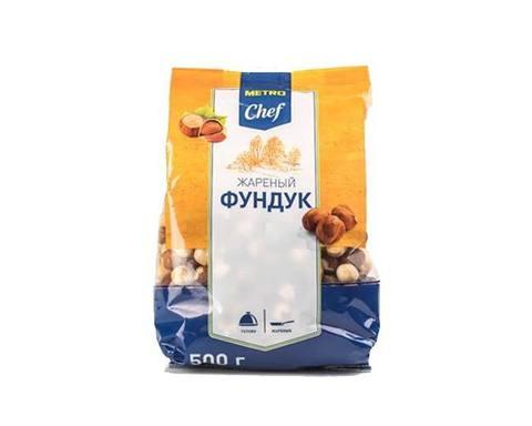 Фундук жареный «Metro Chef», 500 г