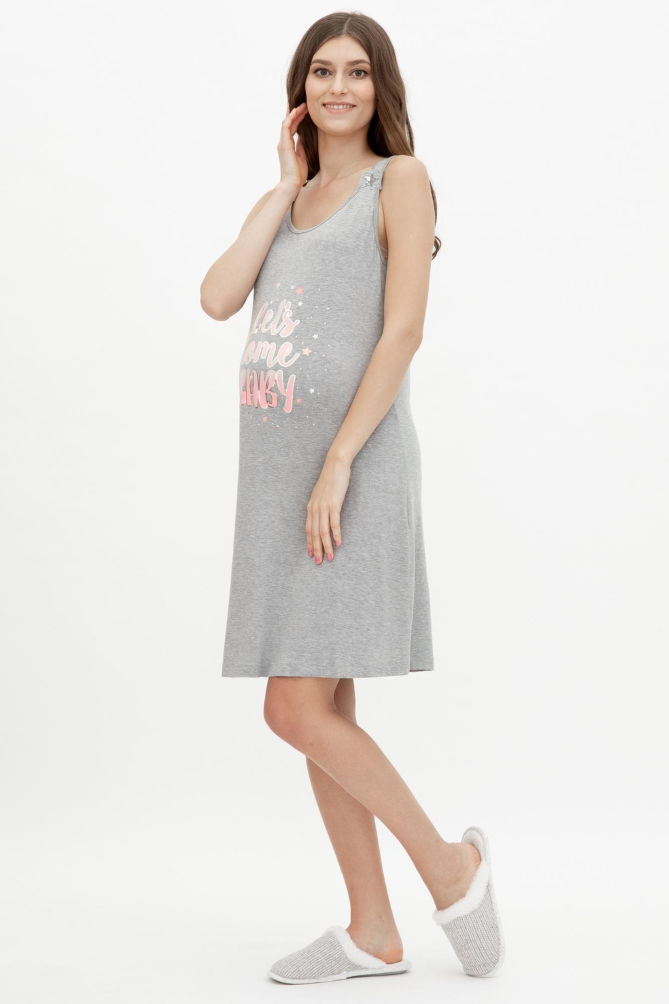 Ночная сорочка для беременных и кормящих 09719 серый