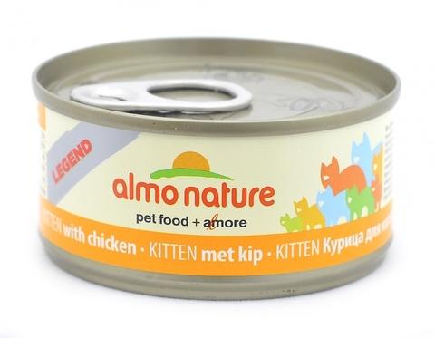 Консервы (банка) Almo Nature Legend Kitten Chicken