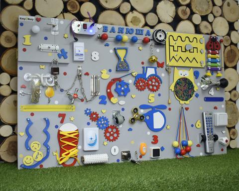Бизиборд ГИГАНТ 100х60 см Желто-Сине-Красный со светодиодным модулем