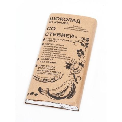 Шоколад из кэроба со Стевией 100г БК Урожай