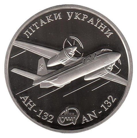 5 гривен 2018 - самолет АН-132. Украина. UNC