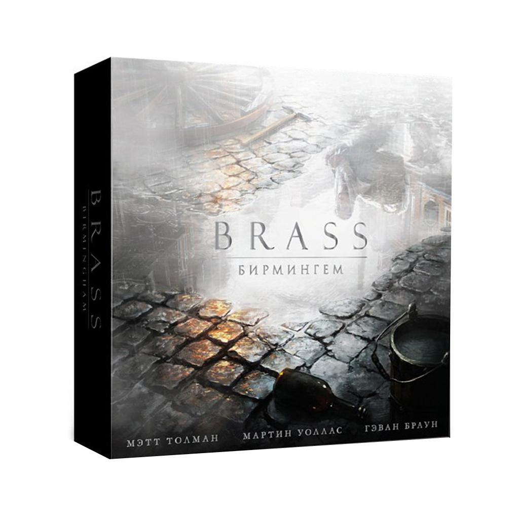 Настольная игра Brass. Бирмингем