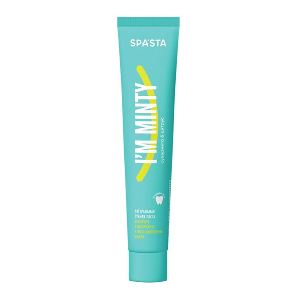 Зубная паста I Am Minty бережное отбеливание и восстановление эмали