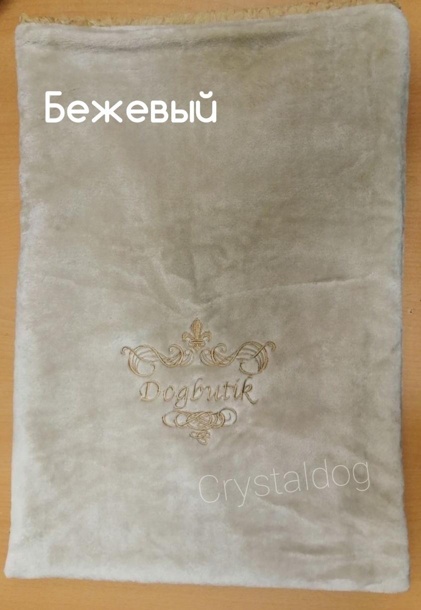 1617 DB - Меховой конверт для собак