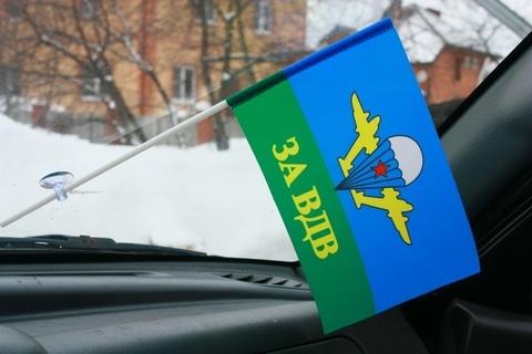 Купить флаг в машину За ВДВ - Магазин тельняшек.ру