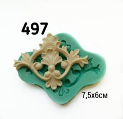 0497 Молд Орнамент. Центральный элемент