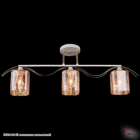 00904-0.3-03 светильник потолочный
